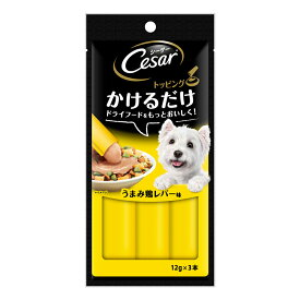シーザー トッピング うまみ鶏レバー味 12g×3本 関東当日便