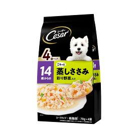 シーザー パウチ 14歳からの ふっくら蒸しささみ 彩り野菜入り 70g×4袋 ドッグフード 関東当日便
