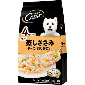 シーザー パウチ ふっくら蒸しささみ チーズ・彩り野菜入り 70g×4袋 関東当日便