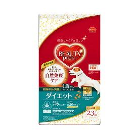 ビューティープロ ドッグ ダイエット 1歳から 2.3kg(小分け6袋) 関東当日便