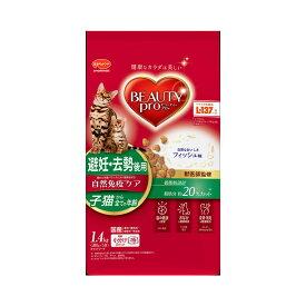 ビューティープロ キャット 避妊・去勢後用 フィッシュ味 1.4g(280g×5袋) 関東当日便