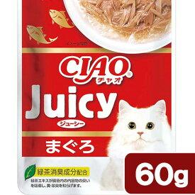 いなば CIAO Juicy まぐろ 60g 関東当日便