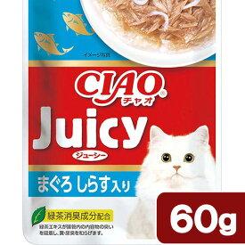 いなば CIAO Juicy まぐろ しらす入り 50g 関東当日便