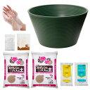 14号 プロが考えた睡蓮鉢(メダカ鉢) グリーン + スイレンとハスの土 6L(3L×2) + 固形栄養素 + カルキ抜き 関東当日便