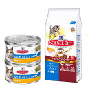 サイエンスダイエット ヘアボールコントロール シニア チキン 成猫用 1.8kg お試し2缶(チキン)おまけ付き 関東当日便
