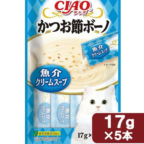 いなば CIAO かつお節ボーノ 魚介クリームスープ(17g×5本) 関東当日便