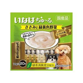 いなば ささみと緑黄色野菜ちゅ〜る20本 ビーフミックス味 関東当日便