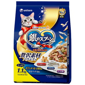 銀のスプーン 贅沢素材バラエティ まぐろ・かつお・白身魚味 1.1kg 関東当日便