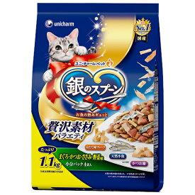 銀のスプーン 贅沢素材バラエティ まぐろ・かつお・ささみ・野菜味 1.1kg 関東当日便