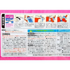 ユニチャームマナーウェア女の子用Lサイズチェック32枚入【HLS_DU】関東当日便