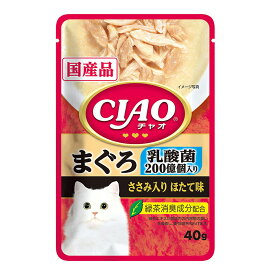 いなば CIAOパウチ 乳酸菌入り まぐろ ささみ入りほたて味 40g 関東当日便