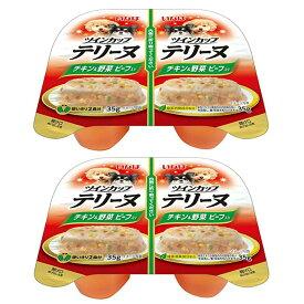 いなば ツインカップ テリーヌ チキン&緑黄色野菜 ビーフ入り 35g×2個 関東当日便