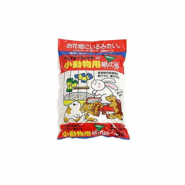ペパーレットの小動物用 紙の砂 6L 3袋セット トイレ砂 紙 小動物用 関東当日便