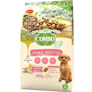 日本ペット コンボ ドッグ ピュア 国産鶏肉・野菜ブレンド 300g(150g×2袋) 関東当日便