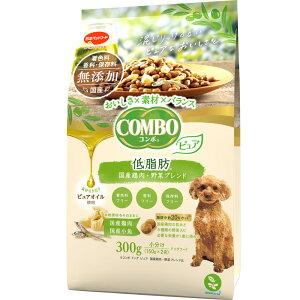 日本ペット コンボ ドッグ ピュア 低脂肪 国産鶏肉・野菜ブレンド 300g(150g×2袋) 関東当日便