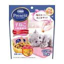 コンボ プレゼント キャット おやつ 子猫の健康維持 42g 関東当日便