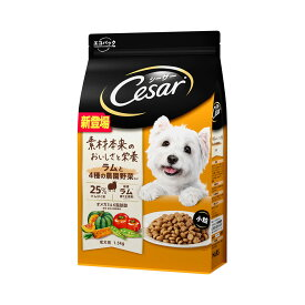 シーザー ドライ 成犬用 ラムと4種の農園野菜入り 小粒 1.5kg ドッグフード 関東当日便