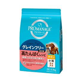 プロマネージ 成犬用 高たんぱくレシピ チキン 小粒 3.3kg 関東当日便