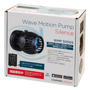 フォルス ウェーブポンプ DCポンプ WMP5000S 500〜5000L/時 〜60cm水槽 沖縄別途送料 関東当日便