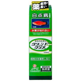 動物用医薬品 観賞魚用魚病薬 グリーンFクリアー 120mL 関東当日便