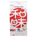 アースバイオ 和味 鶏の照り焼き風味 480g(240g×2袋) 関東当日便