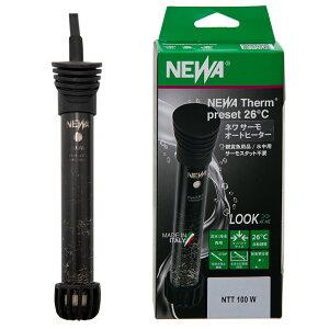 NEWA サーモオートヒーター 100W 26℃固定 〜60cm水槽以下用 通電確認機能付き 関東当日便