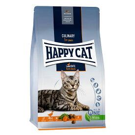 HAPPY CAT ファームダック グレインフリー 300g 正規品 関東当日便