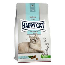 HAPPY CAT ダイエットニーレ(腎臓ケア) 300g 正規品 関東当日便
