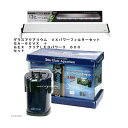 グラスアクアリウム VXパワーフィルターセットGA−60VX+GEX クリアLEDパワー3 600セット お一人様1点限り 沖縄…