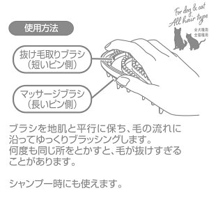 ペティオフリッシュダブルラバーブラシ【HLS_DU】関東当日便