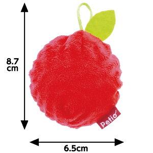 ペティオもぎたてフルーツボールリンゴS【HLS_DU】関東当日便