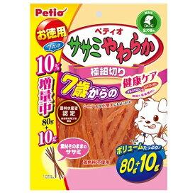 ペティオ ササミやわらか 極細切り 7歳からの健康ケア 80g+10g 関東当日便