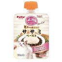 ペティオ 素材そのまま とろっと煮込んだ ササミ ペースト For Cat 90g 関東当日便