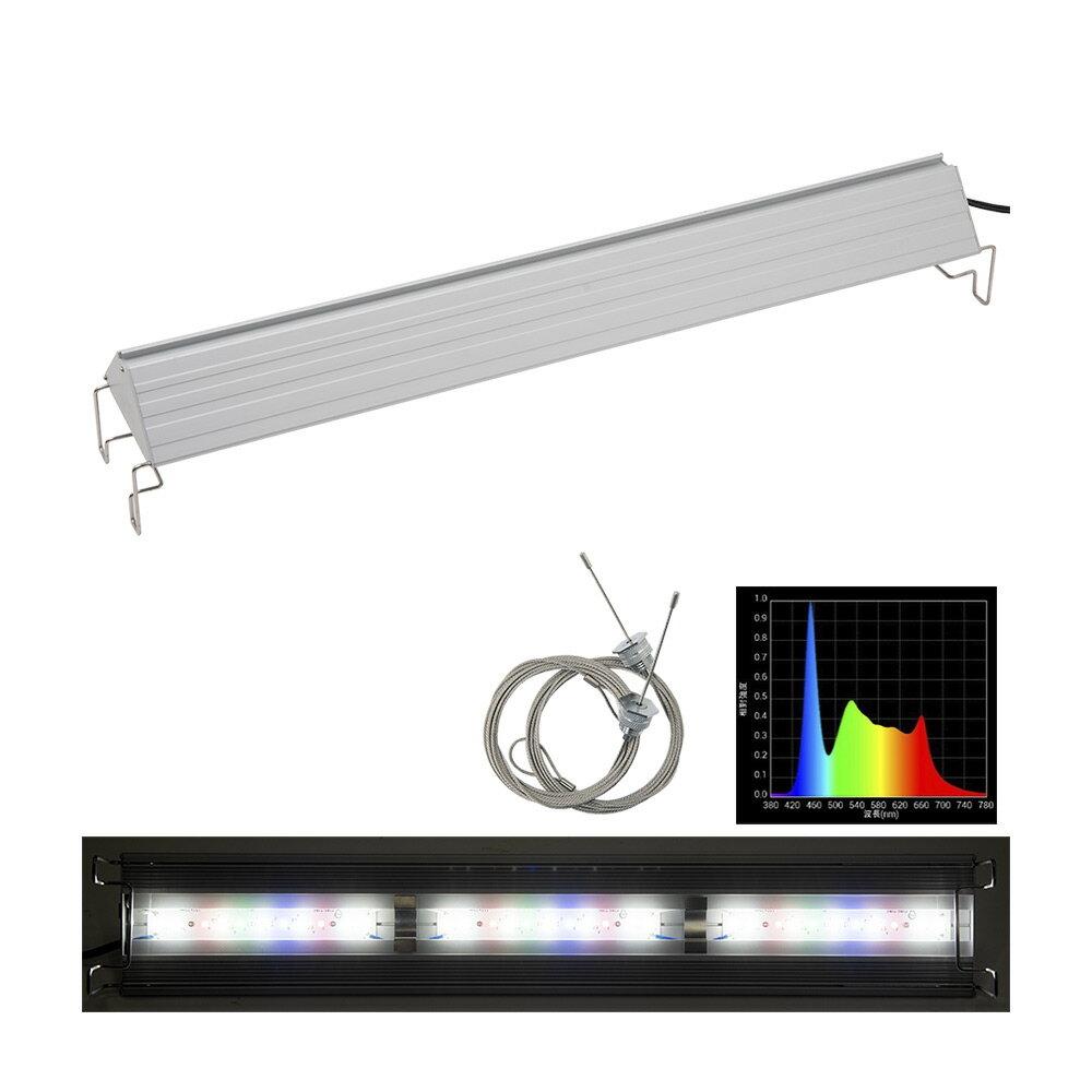 アクロ TRIANGLE LED GROW 600 3000lm Aqullo Series 60cm水槽用照明 沖縄別途送料 関東当日便