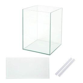 同梱不可・中型便手数料 45cmハイタイプ水槽(単体)アクロ45NキューブH(45×45×60cm)フタ付き オールガラス水槽Aqullo 才数170