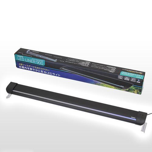 ニッソー LED ライナー900 ブラック 90cm水槽用照明 同梱不可 沖縄別途送料 アクアリウムライト 関東当日便