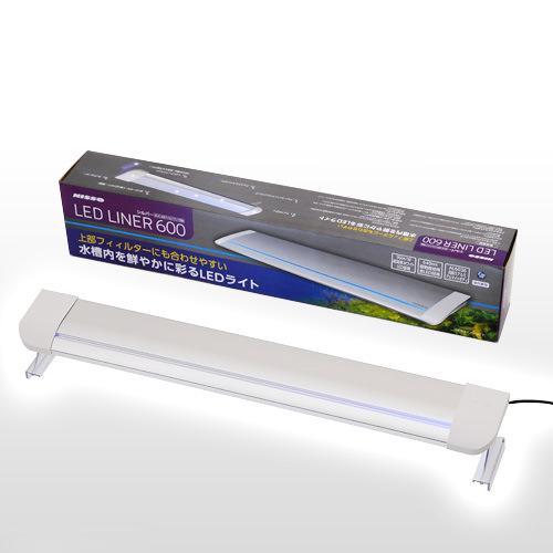 ニッソー LED ライナー600 シルバー 60cm水槽用照明 ライト 熱帯魚 水草 アクアリウムライト 関東当日便