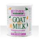 正規品 ニチドウ ゴートミルク 340g アメリカ産 ペット用やぎミルク ヤギミルク パウダー 粉 関東当日便