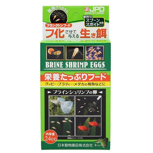 日本動物薬品 ニチドウ ブラインシュリンプエッグス 24cc ソルトレイク産 卵 関東当日便