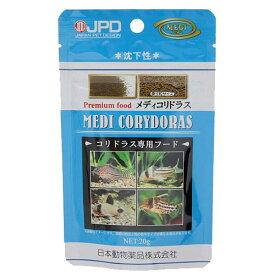 日本動物薬品 ニチドウ プレミアムフード メディコリドラス 20g 餌 エサ 関東当日便