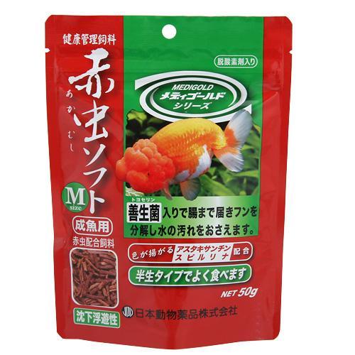 日本動物薬品 ニチドウ 赤虫ソフトタイプ Mサイズ 50g 関東当日便