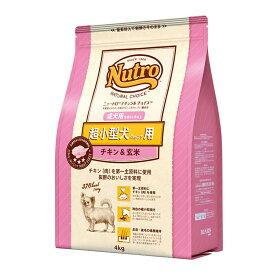 ニュートロ ナチュラルチョイス 超小型犬用 成犬用 チキン&玄米 4kg プレミアムチキン 関東当日便