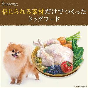 Supremo成犬用7.5kg【HLS_DU】関東当日便