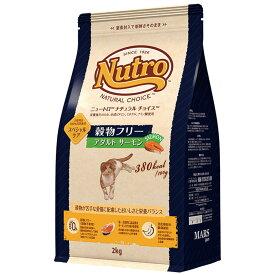 ニュートロ ナチュラルチョイス 穀物フリー アダルト サーモン 2kg 猫 フード お一人様5点限り 関東当日便