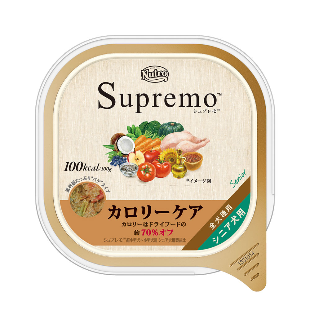 ニュートロ シュプレモ カロリーケア シニア犬用 トレイ 100g 関東当日便