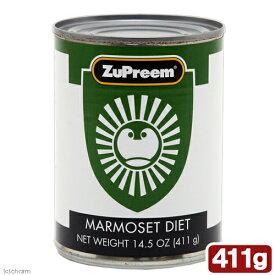 ズプリーム マーモセット ダイエット缶 小型サル用 420g マーモセット リスザル 関東当日便