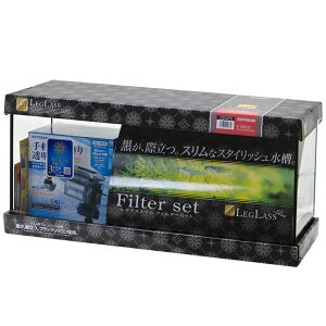 コトブキ工芸 kotobuki レグラスフラット F−600S/B ブラックシリコン フィルターセットX3 60cm水槽 お一人様1点限り 関東当日便