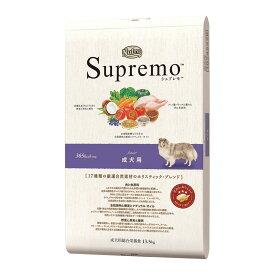 ニュートロ シュプレモ 成犬用 13.5kg 沖縄別途送料 関東当日便