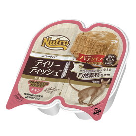 ニュートロ キャット デイリー ディッシュ 成猫用 チキン グルメ仕立てのパテタイプ トレイ 75g 関東当日便