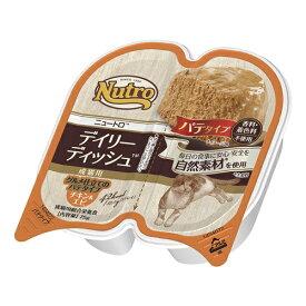 ニュートロ キャット デイリー ディッシュ 成猫用 チキン&エビ グルメ仕立てのパテタイプ トレイ 75g 関東当日便